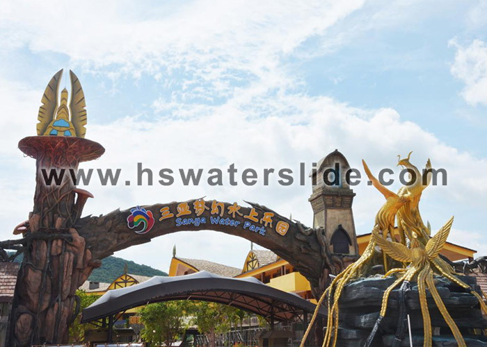 mountain-water-park-sanya-dream-water-park